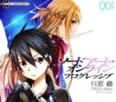 Mainpage Cover SAO Progressive