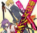 Mainpage Cover Tokyo Ravens