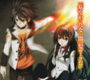 Mainpage Cover Kuroki Eiyuu no One Turn Kill