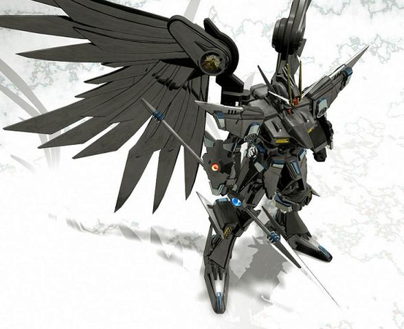 File:Gundam Black Resized.png