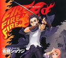 Fire Fire Fire