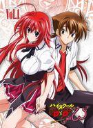 High School DxD New Vol.1 DVD