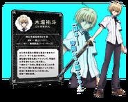 HS DxD Anime Profile6 - Yuuto Kiba