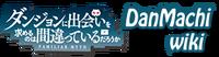 Danmachi wordmark 5
