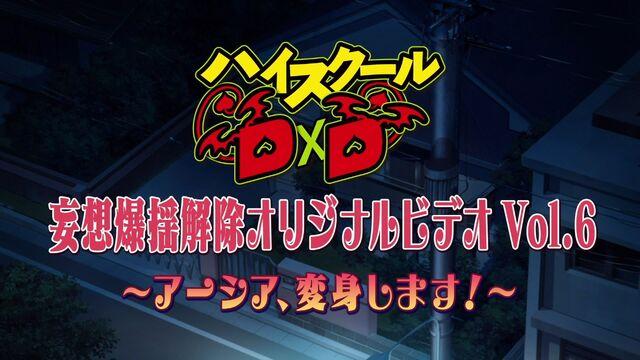 File:Anime special 6.JPG