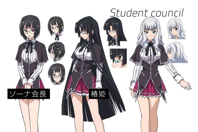 File:Student council - Highschool DxD.jpg