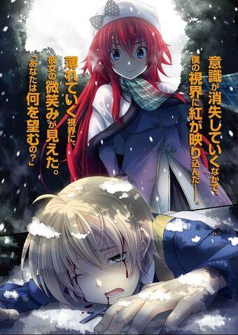Файл:Kiba's death.jpg