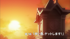 Ep 7 title
