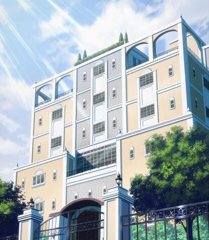 Datei:Hyoudou Residence post-renovation.jpg