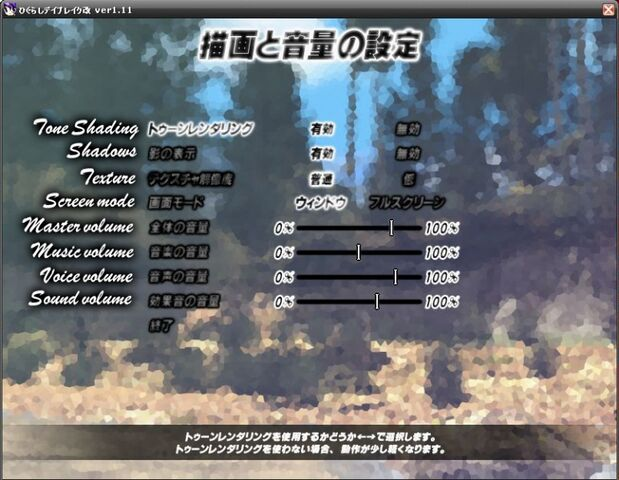 File:OptionsDX.jpg