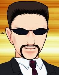 File:Kasai.jpg