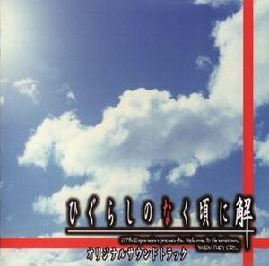 Higurashi No Naku Koro Ni Kai OST (Visual Novel)