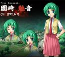 Playstation 2 - Mion