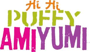 File:Puffyamiyumishowlogo.png