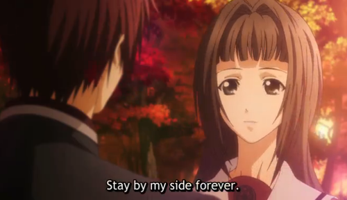 File:Stay by my side forever.png
