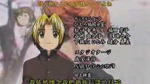 Hikaru no Go ed3