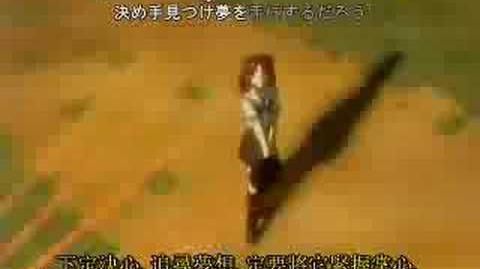 Hikaru no Go op2