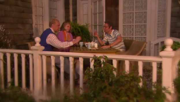 File:The front porch.png