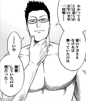 Ookouchi