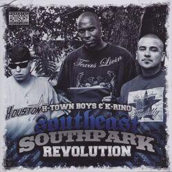 Southeast Southpark Revolution