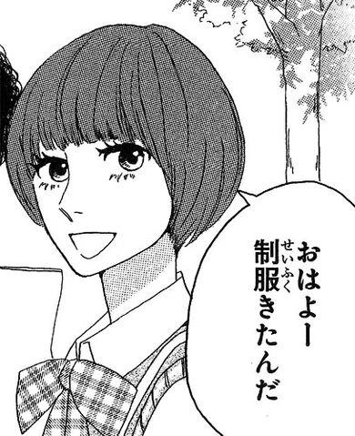File:Kameyoshi3.jpg