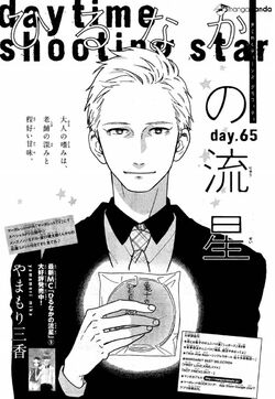 Chapter 65 Cover Page