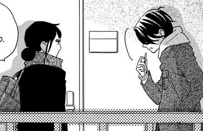 File:Shishio and Samejima1.png