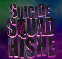 SuicideSquadHISHE