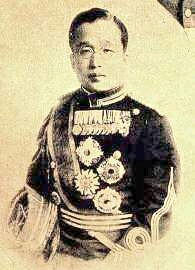 File:Image-Crown Prince Euimin.jpg
