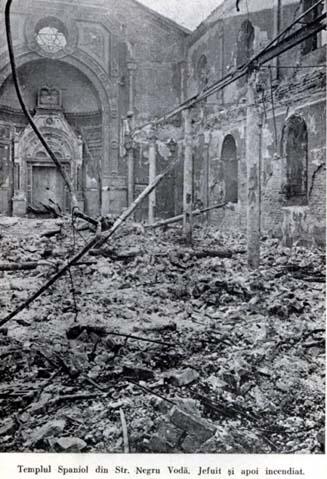 File:Templul evreilor spanioli din Bucureşti.jpg