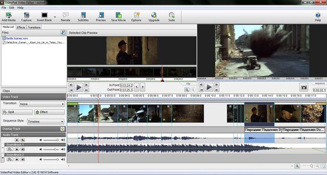 File:Videopad.jpg