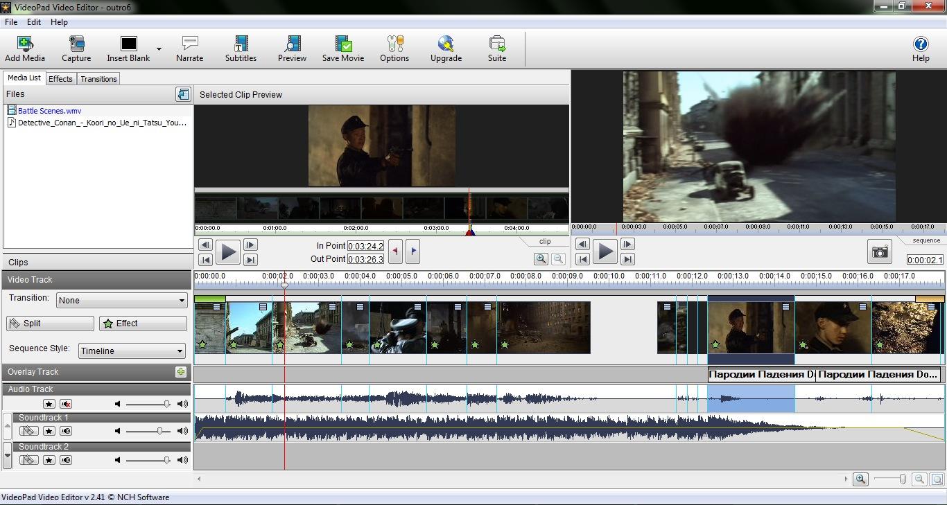 VideoPad Video Editor | Hitler Parody Wiki | FANDOM ...