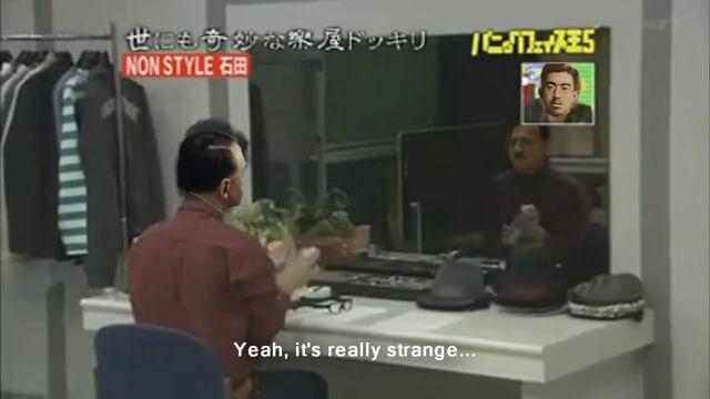 File:Hitler's third trip to Japan - Hitler looking at mirror.jpg