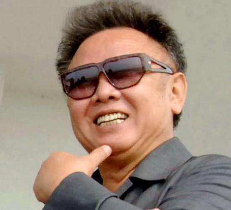 File:Kim-Jong-Il101.jpg