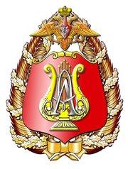 File:Logo alexandrov.jpg