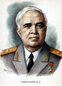 File:Boris Alexandrov.jpg