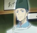 Asari Ugetsu (Person)
