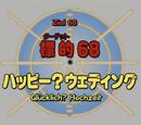 Episode 068