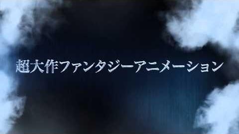 「棺姫のチャイカ」先行PV