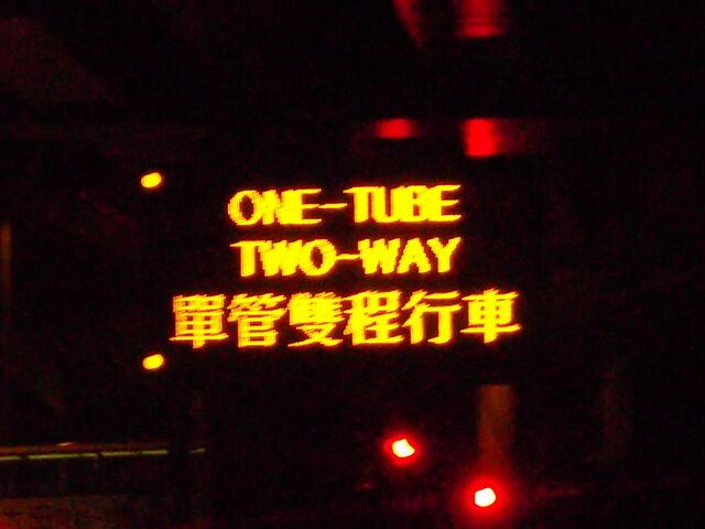 檔案:LRT1-T2-WO(KTN)(KLEWTR).jpg