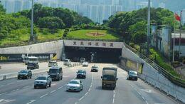 EasternHarborCrossing Kowloon.JPG