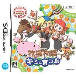 Harvest Moon - Island of Happiness (JP)
