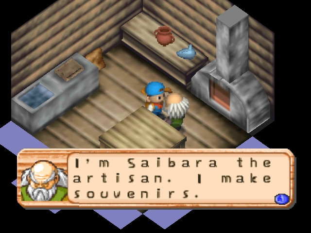File:Saibara Introduction HM64.jpg