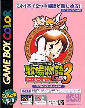 Gb3girl
