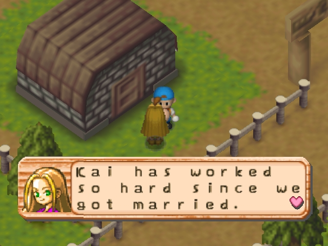 File:Karen Screenshot 4 HM64.jpg