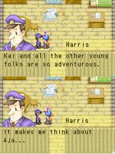 Perfume Harris