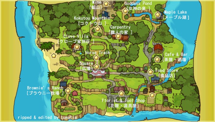 Image - Leaf Valley map.jpg | The Harvest Moon Wiki | FANDOM powered by Wikia