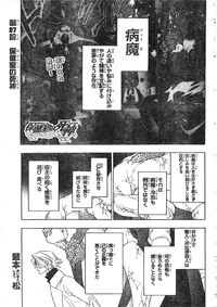Chapter 087