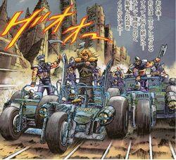 KING gang