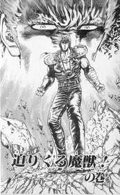 HnK Chapter 64